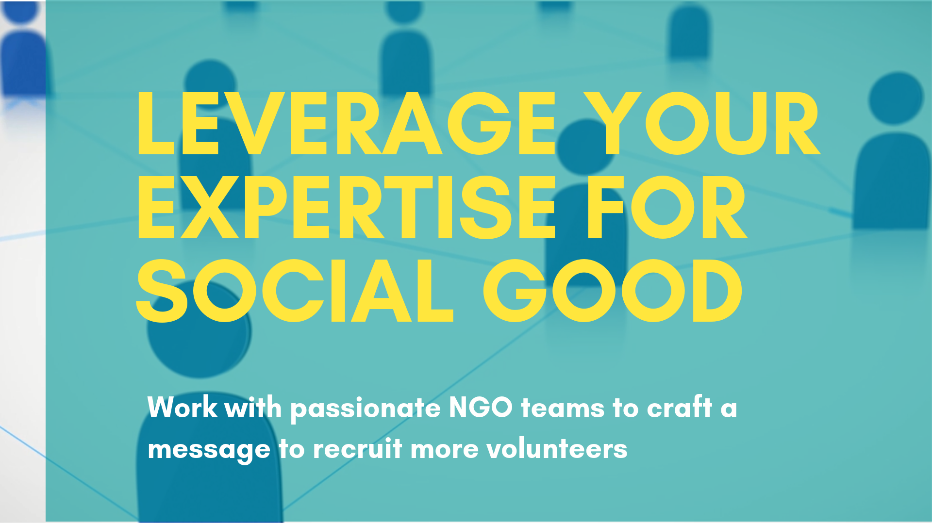 Engage Digital Exploration series – Volunteer Recruitment (Aug 28, 2019)