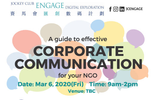 CC20_Flyer_NGO_final_PNG